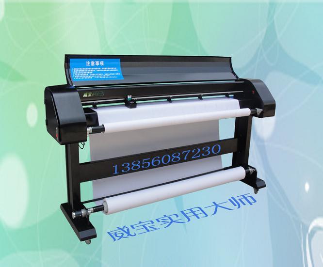 供应喷墨CAD绘图仪服装厂专用