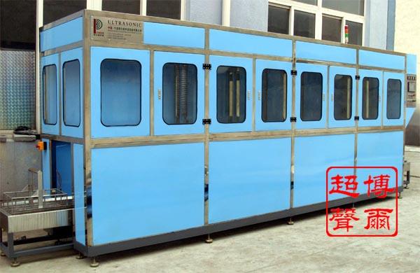 不锈钢零件除油全自动超声波清洗机