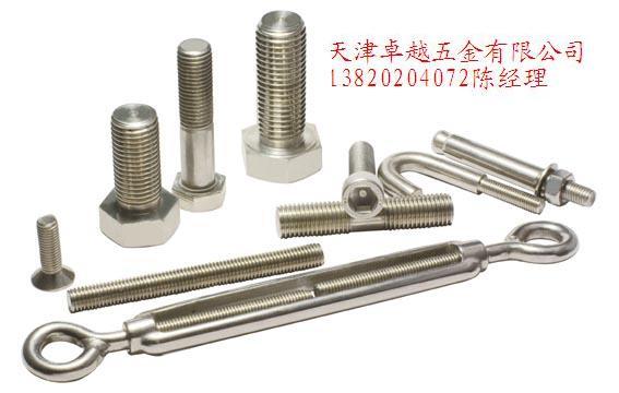 天津不锈钢花蓝螺丝厂家 花篮螺丝规格 花篮螺丝标准