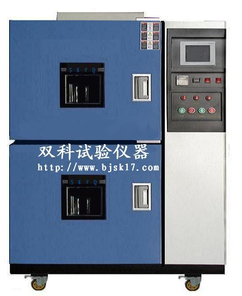 天津高低温冲击试验箱/沈阳冷热冲击试验箱/北京高低温冲击试验箱