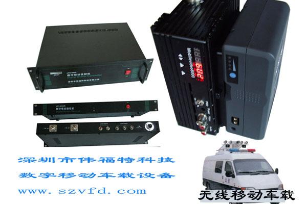 军功级无线移动车载单兵设备高科技产品