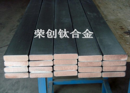 东莞钛合金  TA2钛合金  荣创钛合金棒材管材板材