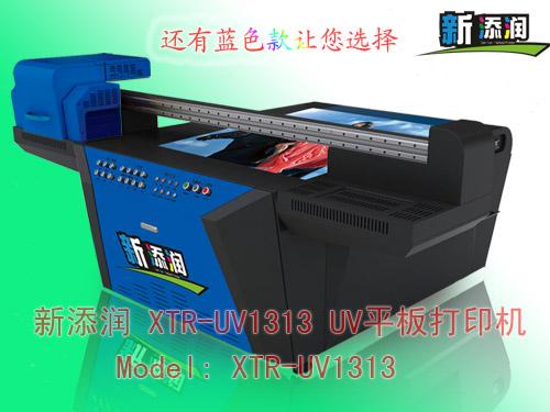日本精工喷头uv平板万能喷绘打印机