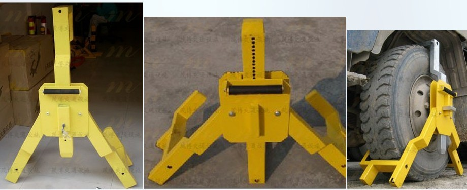 防撬车轮锁巨型车轮锁价格 三爪锁车器超重型车胎锁