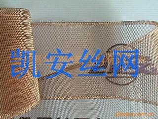 电池网、电极网、电池用网、超级电容用网