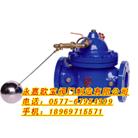 100X遥控浮球阀 水利遥控浮球阀 三正专业生产 优质遥控浮球阀