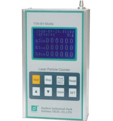 Y09-6H3手持式激光尘埃粒子计数器