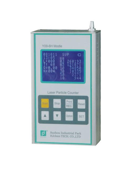 手持式Y09-6H6激光尘埃粒子计数器