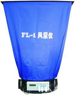 FL型风量仪