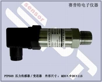 管道流体压力传感器