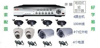 普陀区安装公司监控摄像头  安装厂房监控摄像头 安装办公楼监控摄