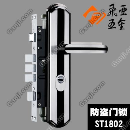 浦东新区电子门禁锁维修    浦东安装玻璃门电子锁