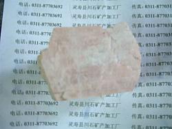 釉料长石 天津钾长石