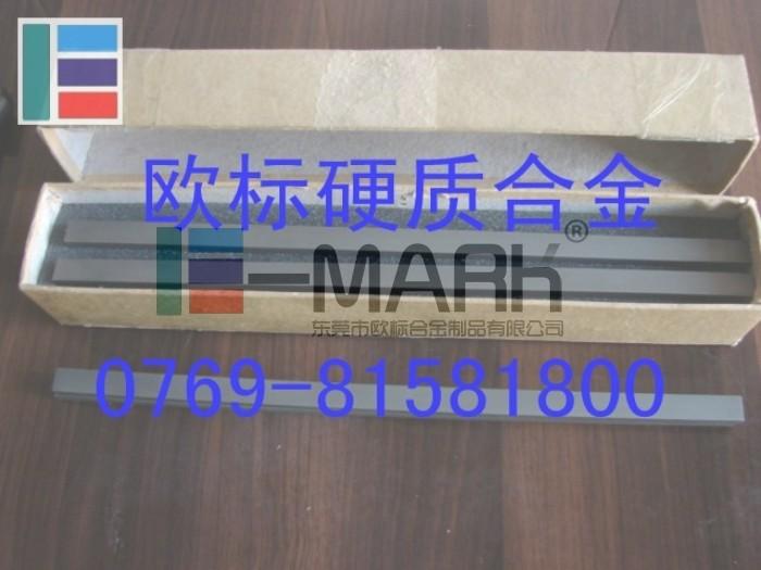 株洲牌钨钢-高硬度钨钢棒-进口硬质合金钨钢