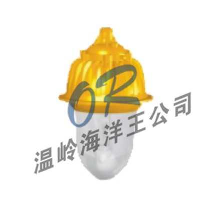 海洋王,BFC8130内场防爆灯