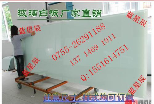 深圳玻璃白板ⅴ书写投影玻璃白板
