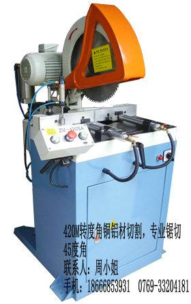 45度切角机铝型材角度切割机铝合金角度下料机