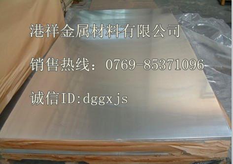 5083中厚纯铝板,耐高温5083铝合金板,进口高硬度铝