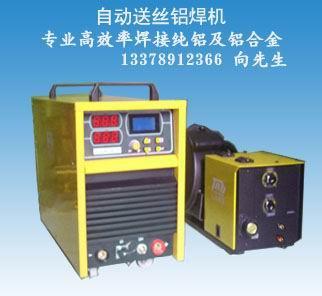 铝焊机/湖南铝焊机/多功能焊机
