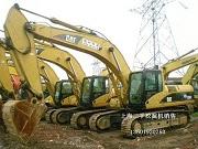 广东纯进口2手挖掘机销售市场-2手挖机&2手挖掘机买卖