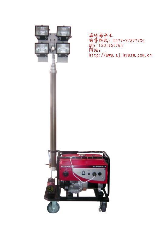 SFW6110B消防抢修专用车/移动照明车/泛光工作灯