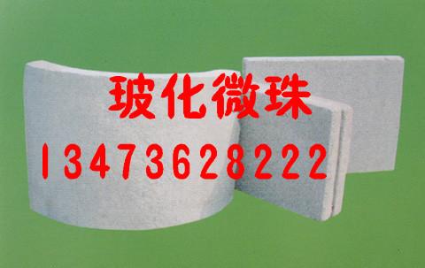 北京优质玻化微珠保温板