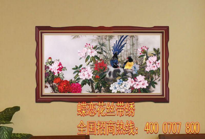 小本创业好项目 加盟蝶恋花丝带绣