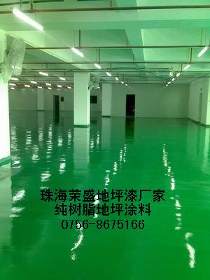 环氧树脂地板涂料 地坪涂料 地板漆 地坪漆