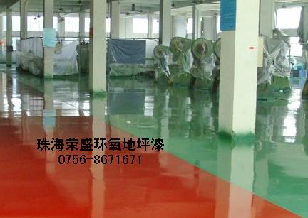 惠州厂房防尘地板漆,惠州环氧树脂地板漆,防尘耐磨地板漆