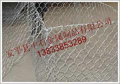 供应双绞格宾网、五拧石笼网、双绞石笼网