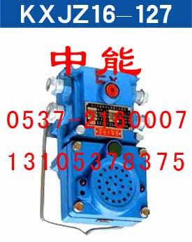 矿用声光信号装置