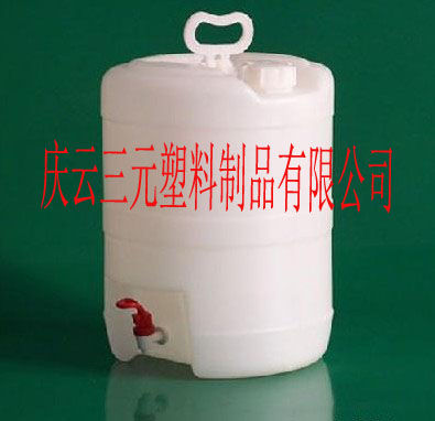 10升水嘴塑料桶15升水嘴塑料桶20升水嘴塑料桶