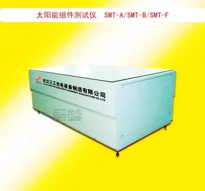 优质高效光伏组件测试仪
