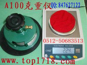 织物面料克重仪|码布秤|码布刀|A100克重仪