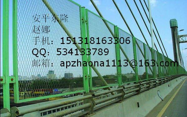 桥梁护栏网|桥梁护栏网规格|桥梁防护网