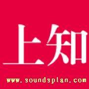 上海上知营销策划有限公司的形象照片