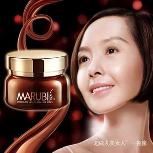 超值惊喜低价批发化妆品 护肤品 彩妆 香水 洗护用品等