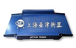 工厂仓库用的3吨防作弊电子地磅秤/电子磅