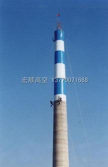 供锅炉烟囱新建、锅炉烟囱工程