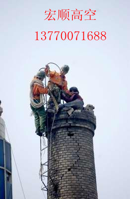高空安装、高空安装工程