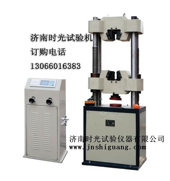 特价供应WE-300B液晶数显液压万能试验机