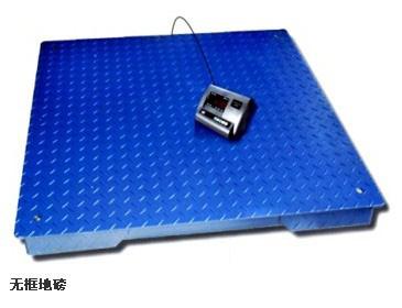 20T不锈钢电子地磅生产商