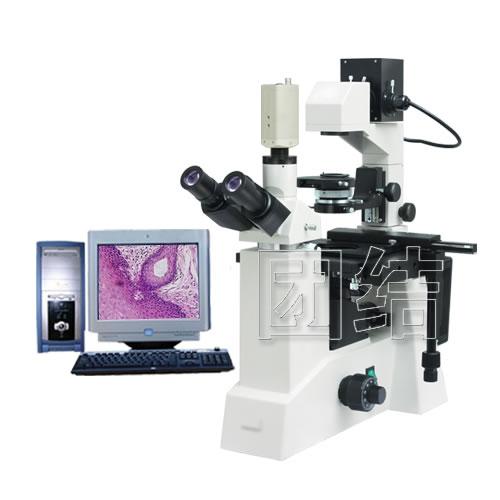 大平台倒置式电脑生物显微镜