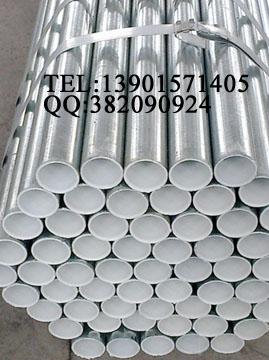 外镀锌内涂塑钢管|涂塑复合管