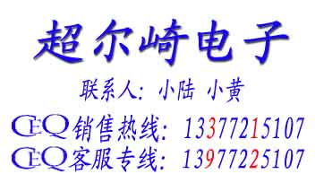 CS194E-2S9A单相(三相)电能表超尔崎数字式频率表XMZ