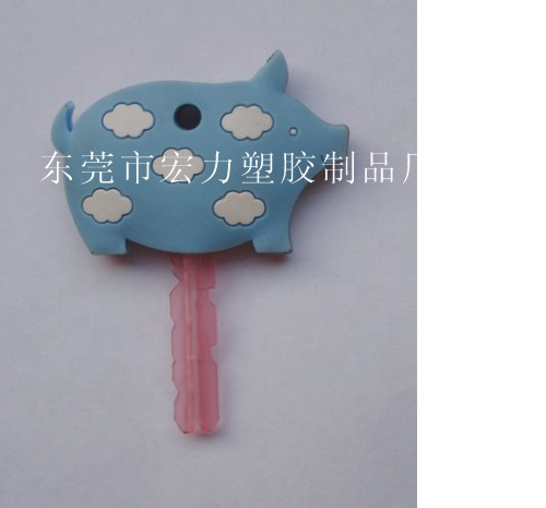 PVC钥匙套