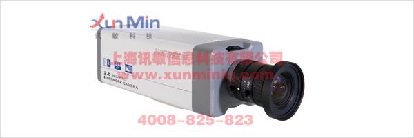 上海别墅智能安防系统,上海家庭智能安防系统,上海安防系统