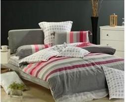 博洋家纺 梦幻空间 全棉斜纹四件套 床上用品