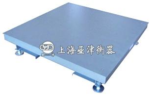 3吨防水磅称,苏州防水磅称,不锈钢防水磅称-亚津