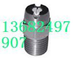 CC扇形喷嘴/快拆扇形/PCB、显影机蚀刻机扇形/线路板清洗扇形
